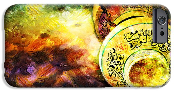 Bounties Of Allah. God Paintings iPhone Cases - Islamic Calligraphy 021 iPhone Case by Catf