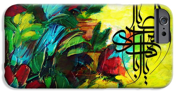 Bounties Of Allah. God Paintings iPhone Cases - Islamic Calligraphy 024 iPhone Case by Catf
