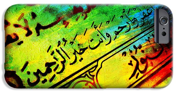Bounties Of Allah. God Paintings iPhone Cases - Islamic calligraphy 025 iPhone Case by Catf