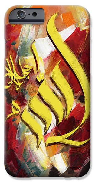Jordan iPhone Cases - Islamic calligraphy 026 iPhone Case by Catf