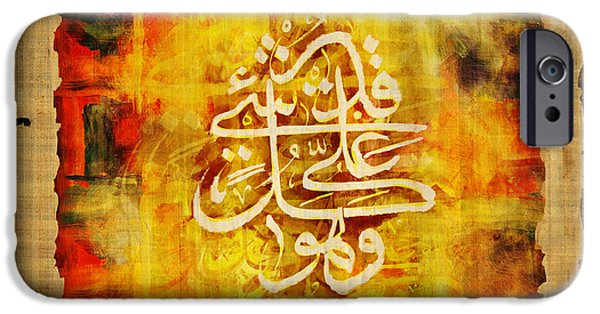 Bounties Of Allah. God Paintings iPhone Cases - Islamic calligraphy 030 iPhone Case by Catf