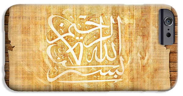 Bounties Of Allah. God Paintings iPhone Cases - islamic Calligraphy 032 iPhone Case by Catf