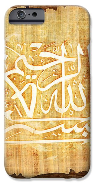 islamic Calligraphy 032 iPhone Case by Catf