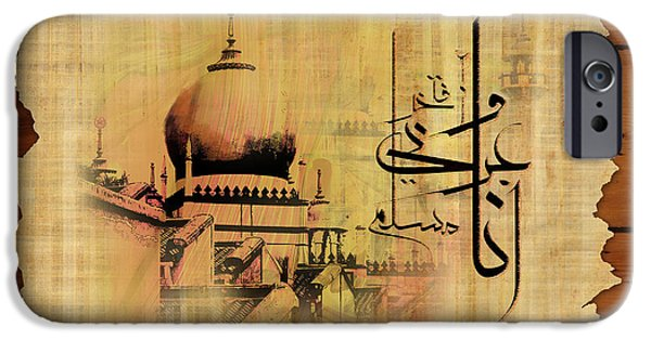 Darud Paintings iPhone Cases - Islamic Calligraphy 033 iPhone Case by Catf