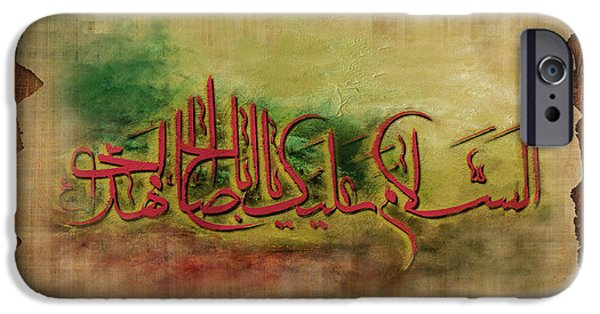 Jordan iPhone Cases - Islamic Calligraphy 034 iPhone Case by Catf