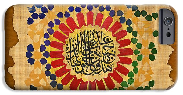 Saudia Paintings iPhone Cases - Islamic calligraphy 036 iPhone Case by Catf