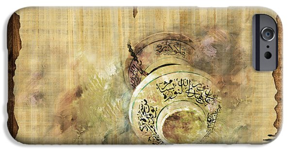 Bounties Of Allah. God Paintings iPhone Cases - Islamic Calligraphy 037 iPhone Case by Catf