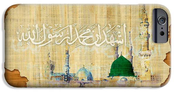 Mohammad Paintings iPhone Cases - Islamic calligraphy 038 iPhone Case by Catf