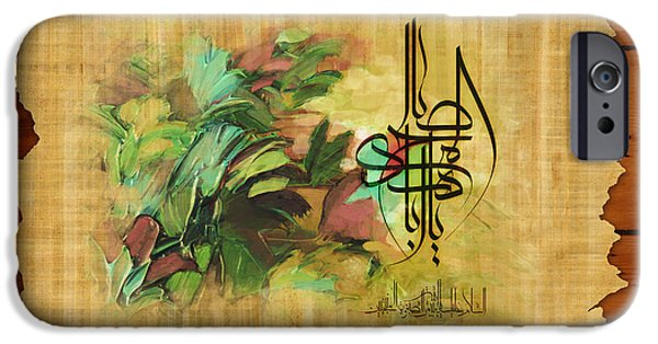 Jordan iPhone Cases - Islamic calligraphy 039 iPhone Case by Catf