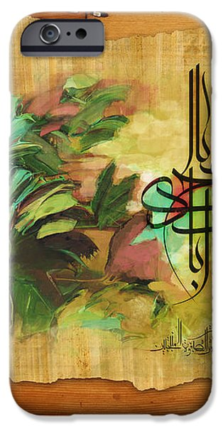 Islamic calligraphy 039 iPhone Case by Catf