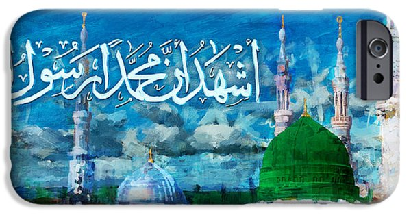 Bounties Of Allah. God Paintings iPhone Cases - Islamic Calligraphy 22 iPhone Case by Catf
