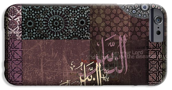 Calligraphy Print iPhone Cases - Islamic Motives with Verse iPhone Case by Corporate Art Task Force