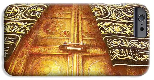 Bounties Of Allah. God Paintings iPhone Cases - Islamic Painting 008 iPhone Case by Catf