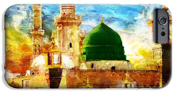 Bounties Of Allah. God Paintings iPhone Cases - Islamic Paintings 005 iPhone Case by Catf