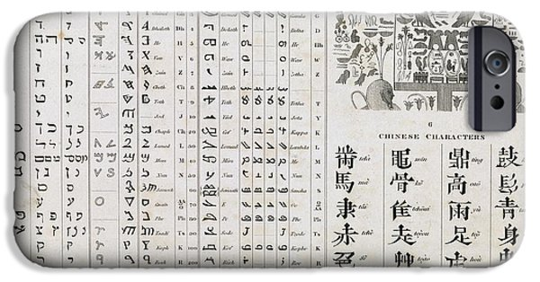 Character Study iPhone Cases - Middle Eastern Alphabets, 1823 iPhone Case by Middle Temple Library