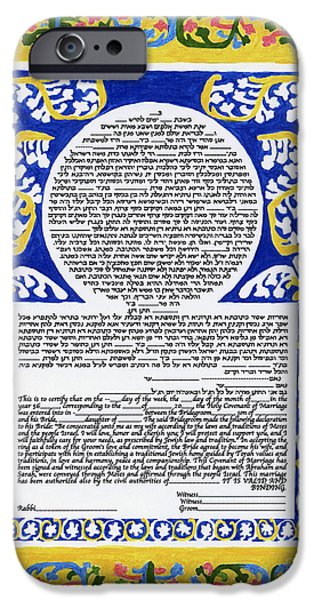 Religious Drawings iPhone Cases - Moorish Architecture Ketubah iPhone Case by Esther Newman-Cohen