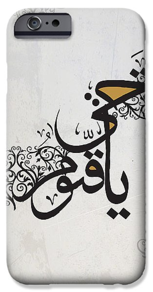 Calligraphy Print iPhone Cases - New Calligraphy 26 iPhone Case by Shah Nawaz