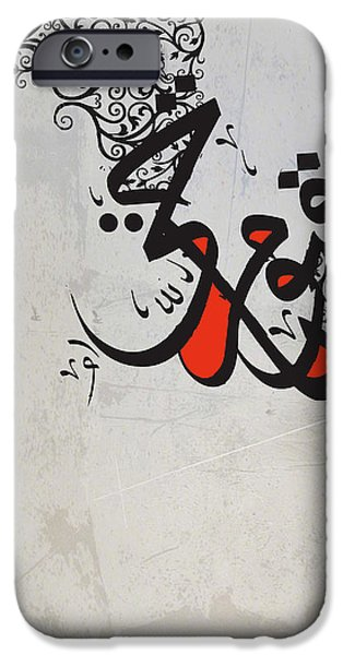 Calligraphy Print iPhone Cases - New Calligraphy 26b iPhone Case by Shah Nawaz