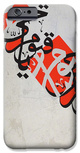 Calligraphy Print iPhone Cases - New Calligraphy 26c iPhone Case by Shah Nawaz