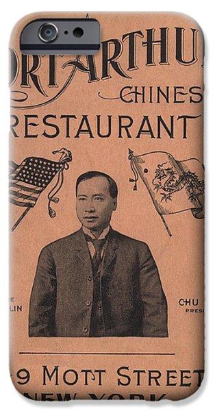 Port Arthur Restaurant New York iPhone Case by Movie Poster Prints