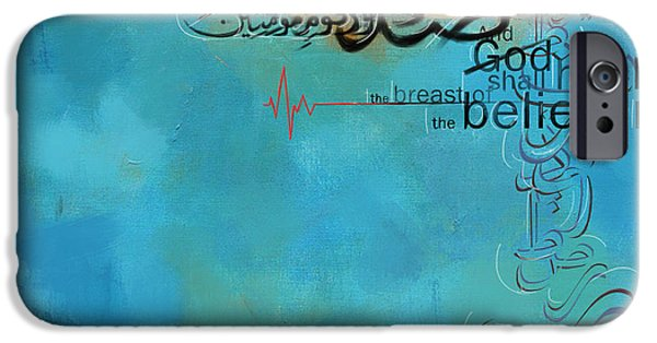 Caligraphy Paintings iPhone Cases - Quranic healing Ayaat iPhone Case by Catf