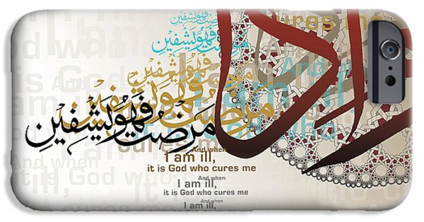 Caligraphy Paintings iPhone Cases - Quranic healing Ayat iPhone Case by Catf