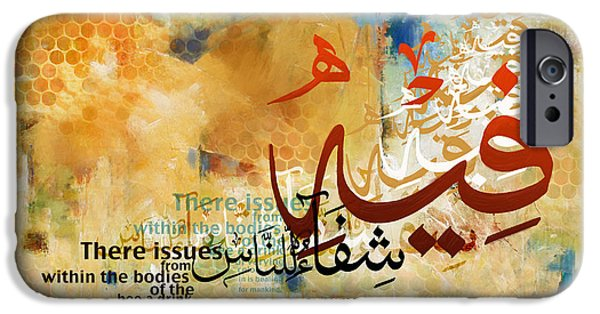 Caligraphy iPhone Cases - Quranic Healing Verse iPhone Case by Catf