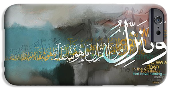 Caligraphy Paintings iPhone Cases - Quranic verse iPhone Case by Catf