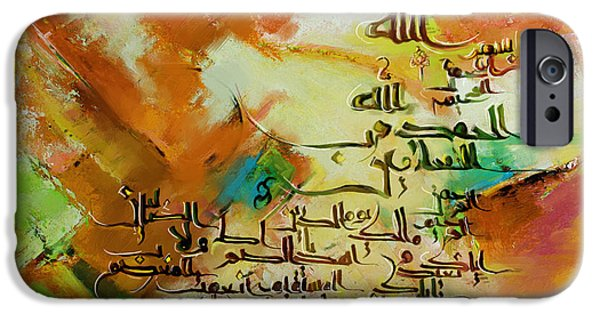 Caligraphy Paintings iPhone Cases - Quranic Verse iPhone Case by Corporate Art Task Force