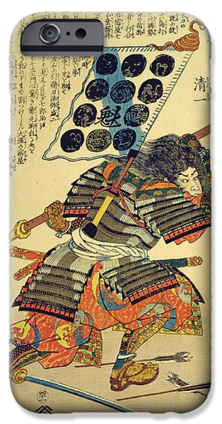 Japanese School iPhone Cases - Sakuri Takichi Kiyokazu While Delivering A Blow With His Naginata Colour Woodblock Print iPhone Case by Utagawa Kuniyoshi