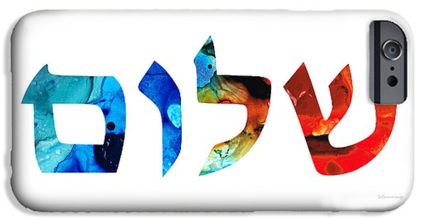 Chanukah iPhone Cases - Shalom 14 - Jewish Hebrew Peace Letters iPhone Case by Sharon Cummings