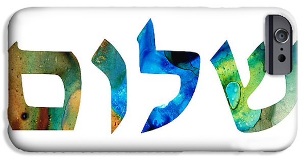 Chanukah iPhone Cases - Shalom 15 - Jewish Hebrew Peace Letters iPhone Case by Sharon Cummings