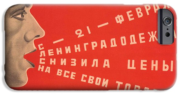 Twenties iPhone Cases - Soviet Poster iPhone Case by Dmitri Anatolyevich Bulanov
