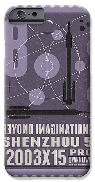 Science Fiction Digital iPhone Cases - Starschips 08-poststamp - Shenzhou 5 iPhone Case by Chungkong Art