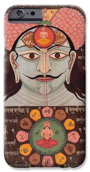 Tantrik Art iPhone Cases - Tantra Yantra Miniature Painting Indai Wall Decor Veda Vedic Artwork  iPhone Case by A K Mundhra
