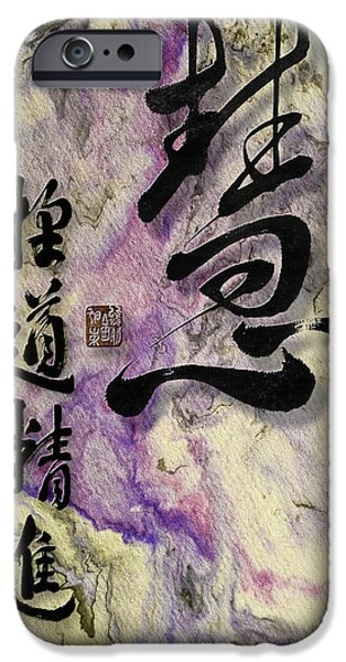 Tibetan Buddhism Mixed Media iPhone Cases - Wisdom Prajna seeking the Way with unceasing Effort iPhone Case by Peter v Quenter