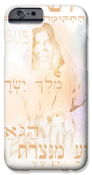 Pages Of Life iPhone Cases - Yeshua iPhone Case by Jennifer Page