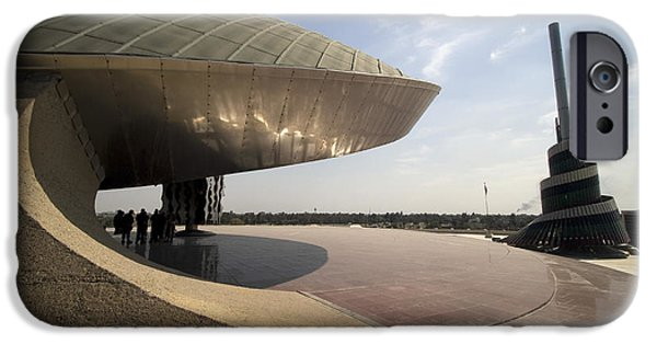 Baghdad iPhone Cases - Baghdad, Iraq - A Great Dome Sits At 12 iPhone Case by Terry Moore