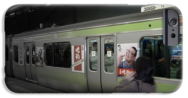 History iPhone Cases - Tokyo Metro iPhone Case by Naxart Studio