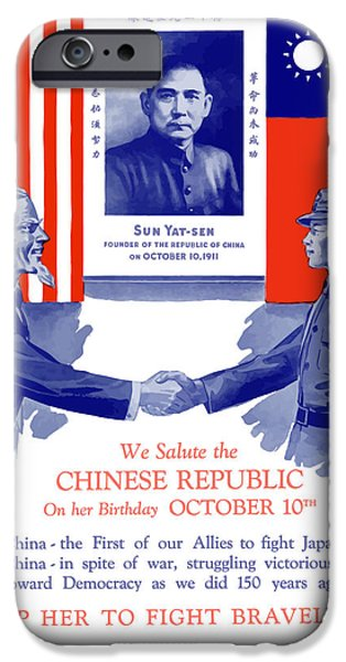 Sun Digital Art iPhone Cases - We Salute The Chinese Republic iPhone Case by War Is Hell Store
