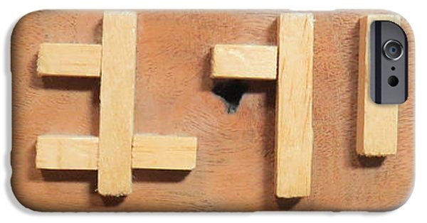 Wooden Sculptures iPhone Cases - A  Wooden  Puzzle iPhone Case by Carl Deaville