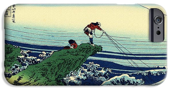 Home Reliefs iPhone Cases - Net Fishing - Vintage Japanese Ukiyo-e Woodcut iPhone Case by Just Eclectic