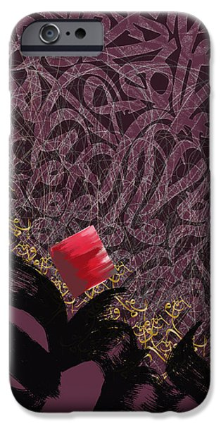 Corporate Art iPhone Cases - TC Bismillah 3 iPhone Case by Team CATF