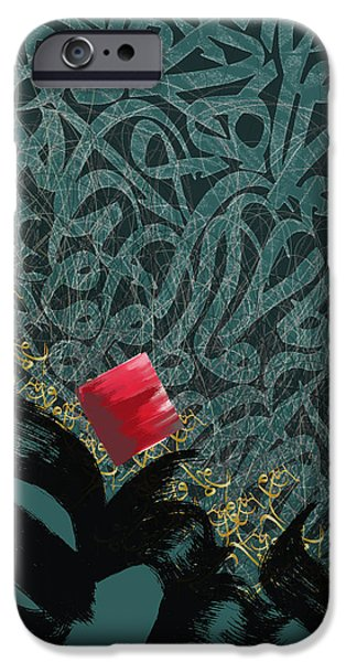 Corporate Art iPhone Cases - TC Bismillah Option 4 iPhone Case by Team CATF