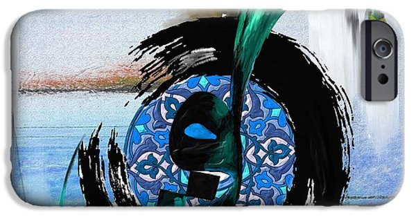 Abstract On Canvas Paintings iPhone Cases - TCM Calligraphy 3 4 iPhone Case by Team CATF