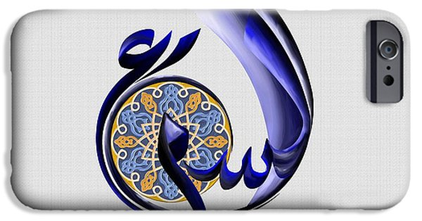 Ayat Paintings iPhone Cases - TCM Calligraphy 47 1 As Sami iPhone Case by Team CATF
