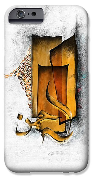 Abstract On Canvas Paintings iPhone Cases - TCM Calligraphy 5 iPhone Case by Team CATF