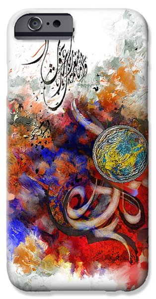 Abstract On Canvas Paintings iPhone Cases - TCM Calligraphy 6 iPhone Case by Team CATF