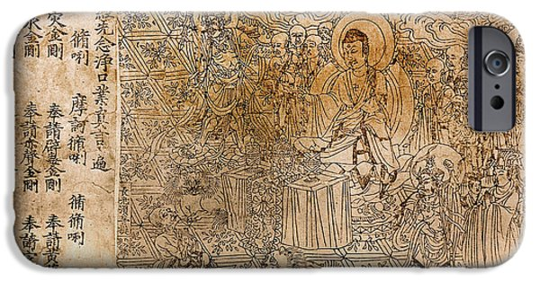 Blockprint iPhone Cases - The Diamond Sutra, 868 A.d iPhone Case by Granger