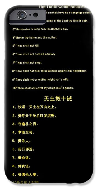 The Ten Commandments iPhone Case by Christine Till